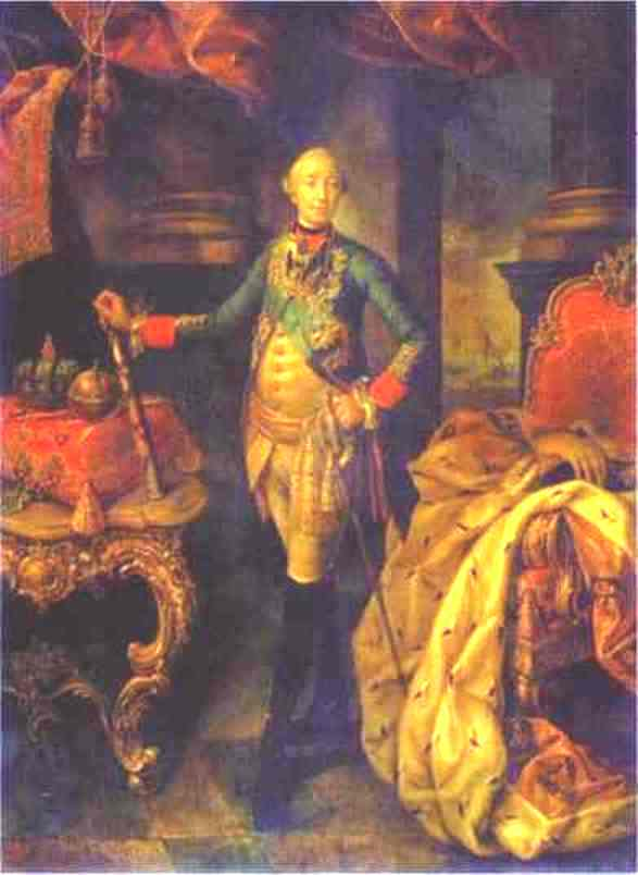 Portrait of Emperor Peter III, Oil On Canvas by Alexey Petrovich Antropov (1716-1795, Russia)