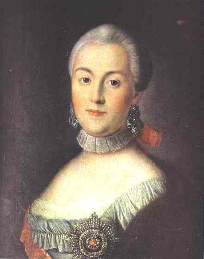Portrait of Grand Duchess Catherine Alekseevna, Future Empress Catherine II the Great, Oil On Canvas by Alexey Petrovich Antropov (1716-1795, Russia)