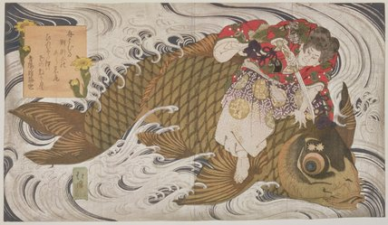 Buy Museum Art Reproductions : Oniwaka Mara Overcoming A Giant Carp by Toyota Hokkei (1780-1850, Japan) | ArtsDot.com