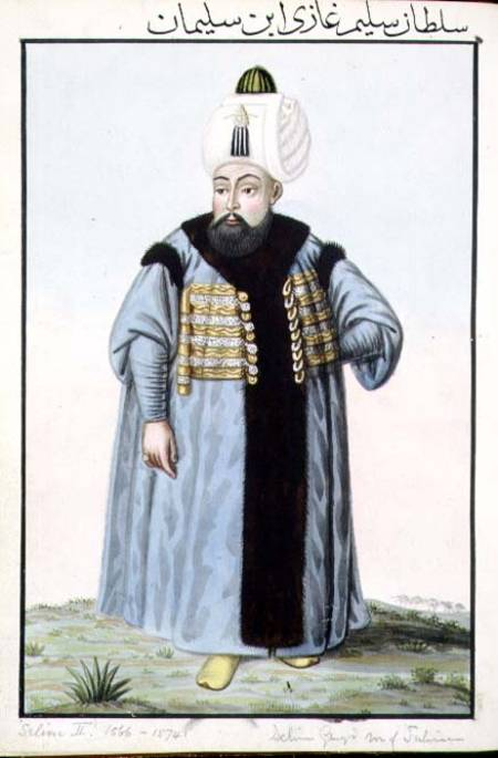 Selim Ii by John Young (1950-2002, China)