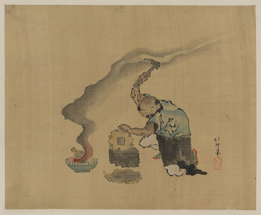 A Man Engaged In Metalwork by Katsushika Hokusai (1760-1849, Japan)