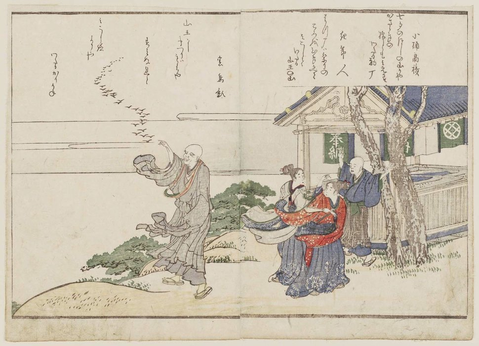 A Priest Pointing At Flying Geese by Katsushika Hokusai (1760-1849, Japan) | Museum Quality Reproductions | ArtsDot.com