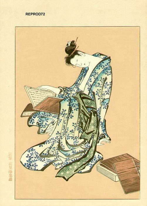 A Rook-reading Ripe Beauty by Katsushika Hokusai (1760-1849, Japan) | ArtsDot.com