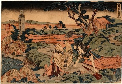 A Treasury Of Loyalty by Katsushika Hokusai (1760-1849, Japan)