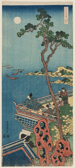 Abe No Nakamaro, From The Series A True Mirror Of Chinese And Japanese Poetry by Katsushika Hokusai (1760-1849, Japan) | Museum Quality Reproductions | ArtsDot.com