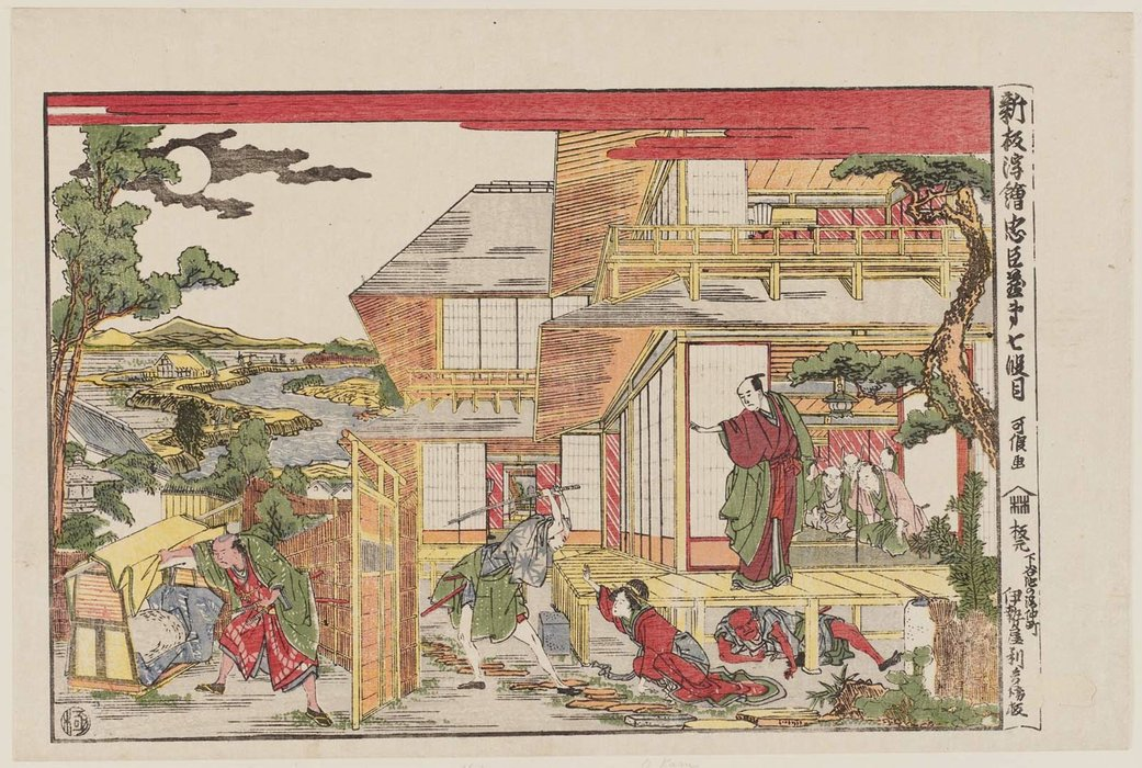 Act Vii by Katsushika Hokusai (1760-1849, Japan) | Museum Art Reproductions | ArtsDot.com