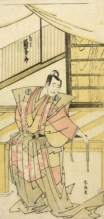 Actor Sawamura Sôjûrô As Shigetada by Katsushika Hokusai (1760-1849, Japan) | Art Reproduction | ArtsDot.com