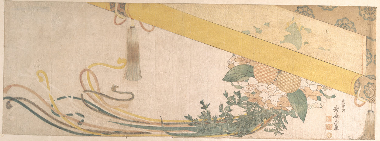 Basket Of Flowers With Bamboo Blind by Katsushika Hokusai (1760-1849, Japan) | Museum Quality Reproductions | ArtsDot.com