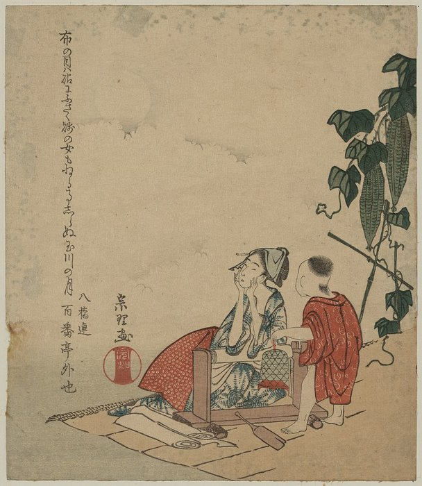Beating Cloth by Katsushika Hokusai (1760-1849, Japan) | Museum Art Reproductions | ArtsDot.com