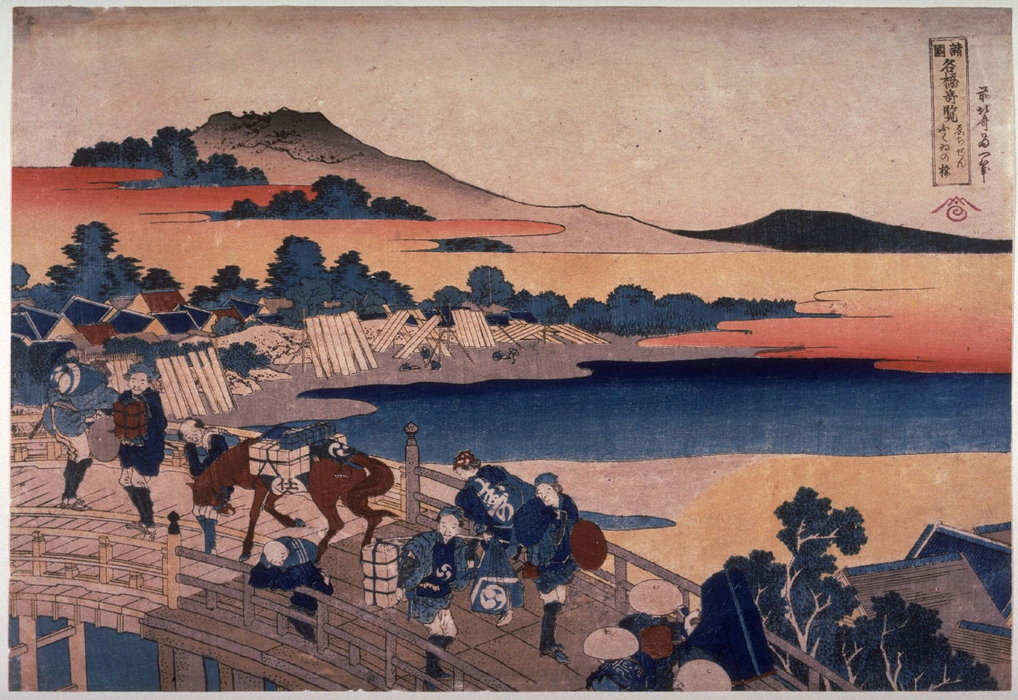 Bridge At Fukui In Echizen Province by Katsushika Hokusai (1760-1849, Japan) | Museum Art Reproductions | ArtsDot.com