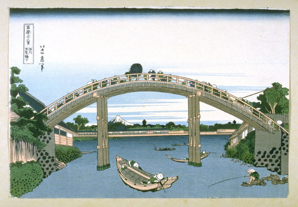 Bridge With View Of Mount Fuji In The Background by Katsushika Hokusai (1760-1849, Japan) | Museum Quality Reproductions | ArtsDot.com