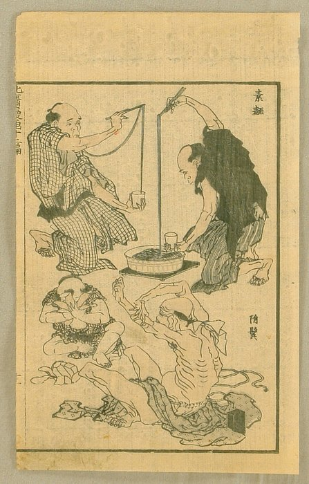 Eating Noodles by Katsushika Hokusai (1760-1849, Japan)
