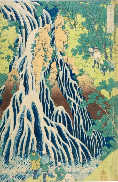 Famous Waterfalls From The Varius Provinces by Katsushika Hokusai (1760-1849, Japan) | Museum Quality Reproductions | ArtsDot.com