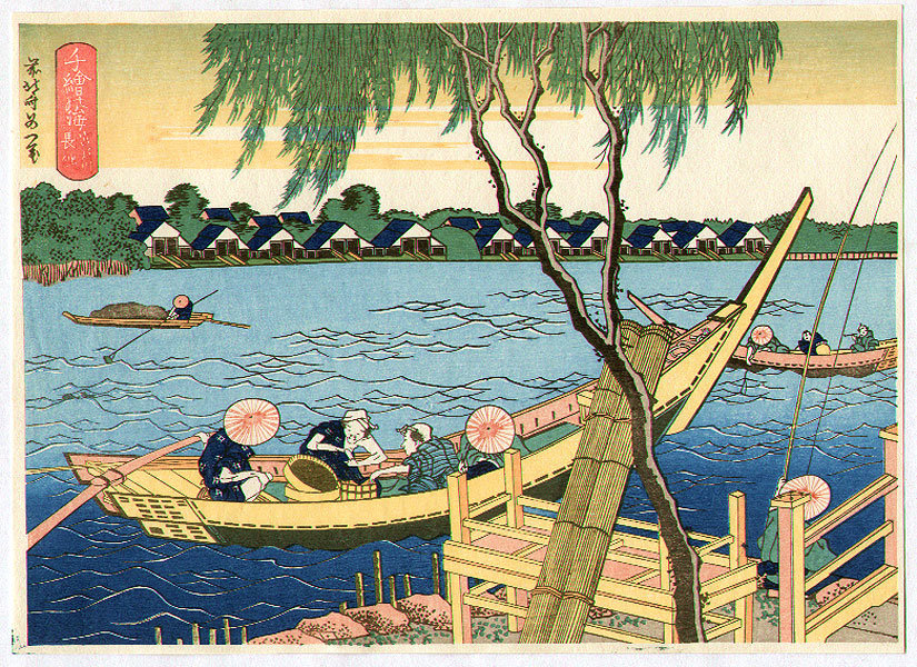Fishing At Naganawa by Katsushika Hokusai (1760-1849, Japan) | Museum Art Reproductions | ArtsDot.com
