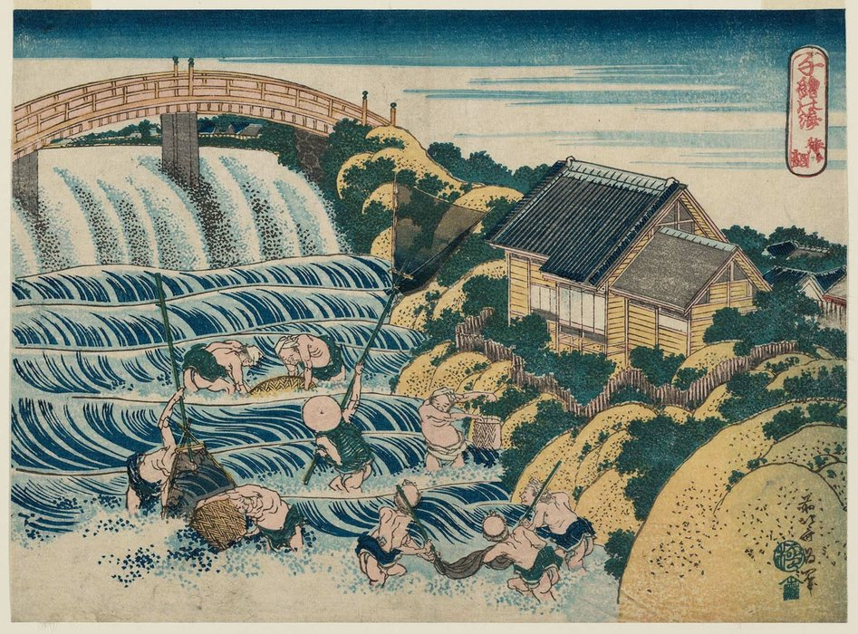 Fishing With Handheld Nets by Katsushika Hokusai (1760-1849, Japan)