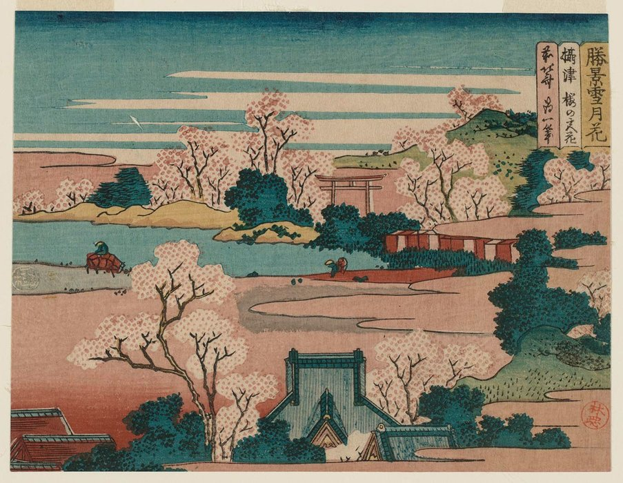 Flowers At The Cherry Blossom Shrine In Settsu Province by Katsushika Hokusai (1760-1849, Japan) | Oil Painting | ArtsDot.com