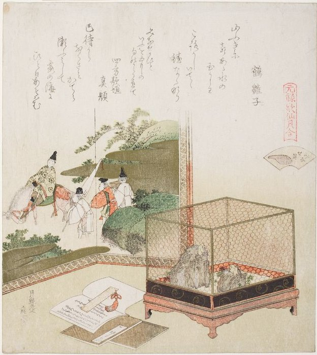 Frogs In A Cage Before A Painted Screen by Katsushika Hokusai (1760-1849, Japan) | Museum Quality Reproductions | ArtsDot.com