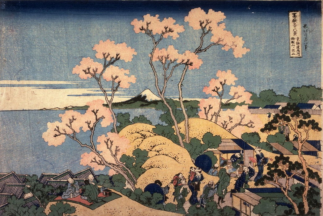 Fuji From Goten Hill At Shinagawa by Katsushika Hokusai (1760-1849, Japan)