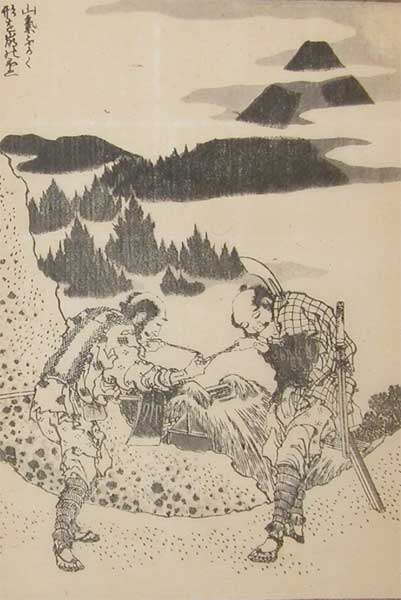 Fuji In Deep Mountain Mist by Katsushika Hokusai (1760-1849, Japan) | ArtsDot.com