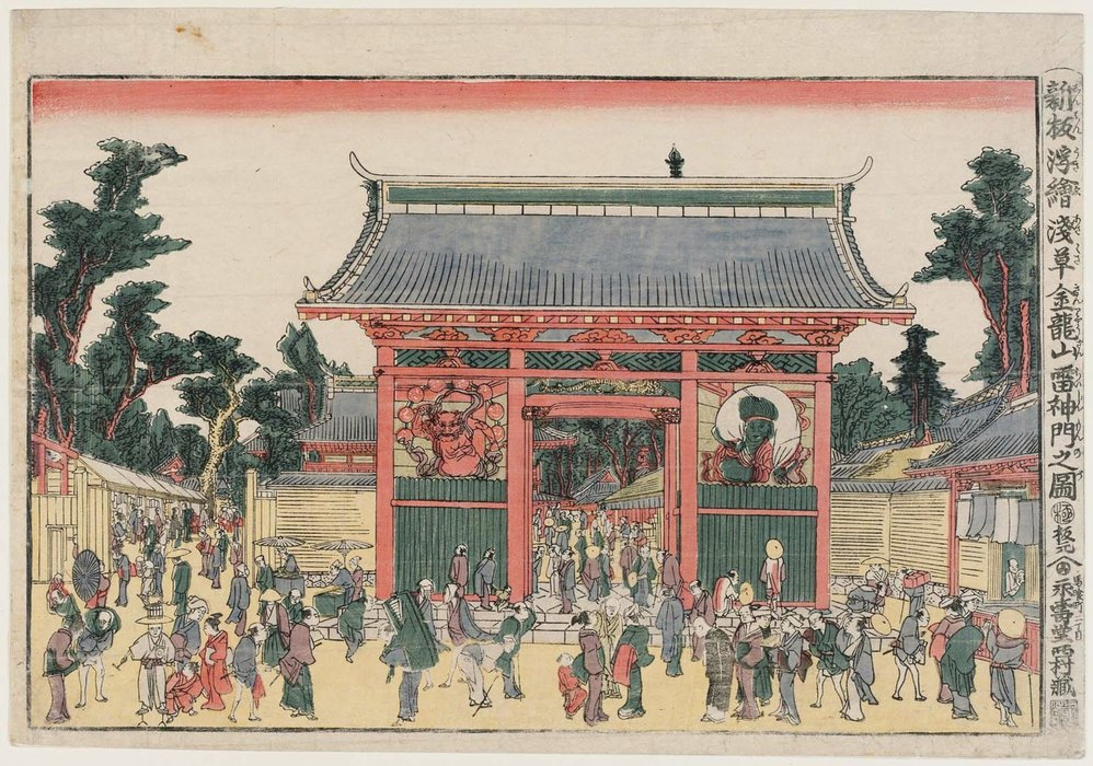 Gate Of The Thunder And Wind Gods At Kinryûzan Temple In Asakusa by Katsushika Hokusai (1760-1849, Japan) | ArtsDot.com