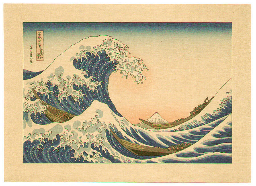 Great Wave by Katsushika Hokusai (1760-1849, Japan) | Art Reproduction | ArtsDot.com