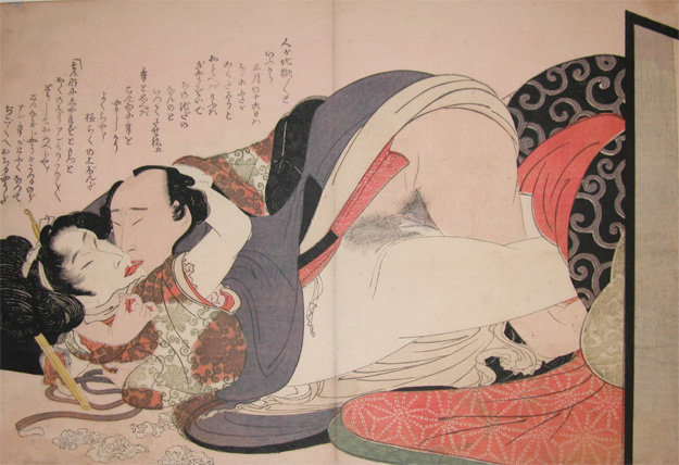 I Love You by Katsushika Hokusai (1760-1849, Japan)