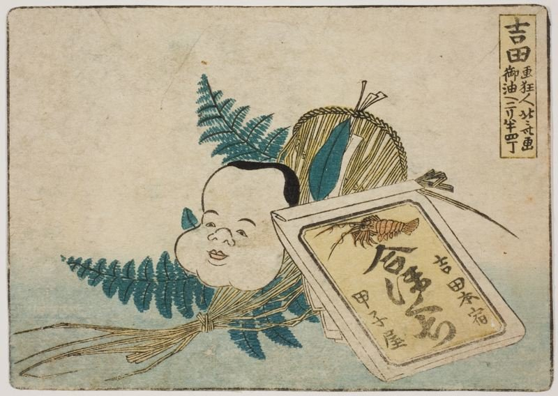 Illustration Of Products In Yoshida by Katsushika Hokusai (1760-1849, Japan) | Oil Painting | ArtsDot.com