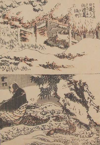 In A Hut, By A Stream by Katsushika Hokusai (1760-1849, Japan)