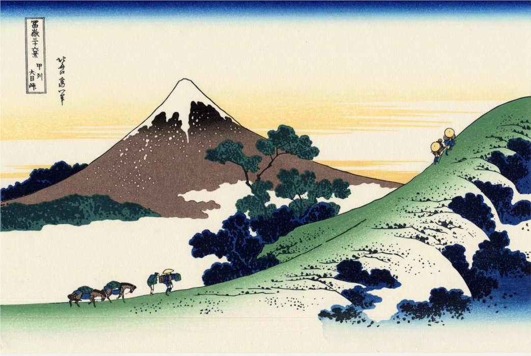 Inume Pass In The Kai Province by Katsushika Hokusai (1760-1849, Japan)