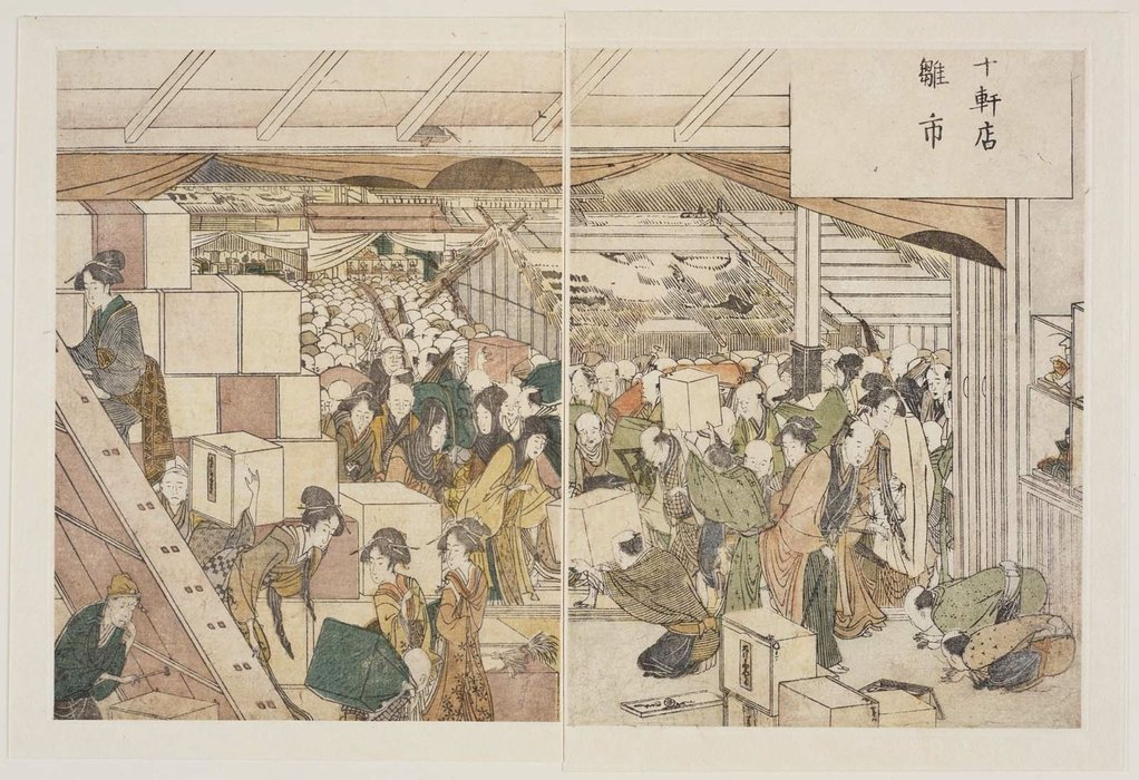 Jukken Ten, Hina Ichi by Katsushika Hokusai (1760-1849, Japan) | Museum Art Reproductions | ArtsDot.com