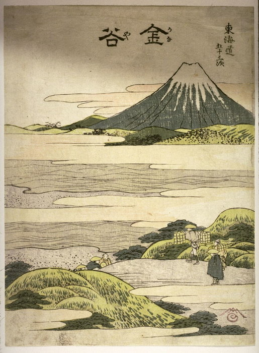 Kanayakanaya by Katsushika Hokusai (1760-1849, Japan) | Art Reproduction | ArtsDot.com