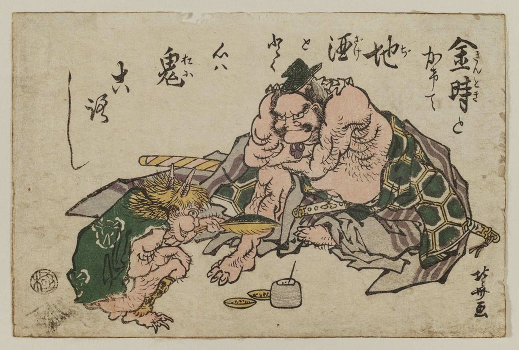 Kintoki And Demon by Katsushika Hokusai (1760-1849, Japan) | ArtsDot.com