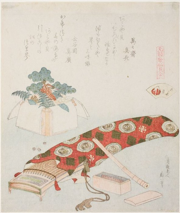 Koto and New Year's Offering by Katsushika Hokusai (1760-1849, Japan) | ArtsDot.com
