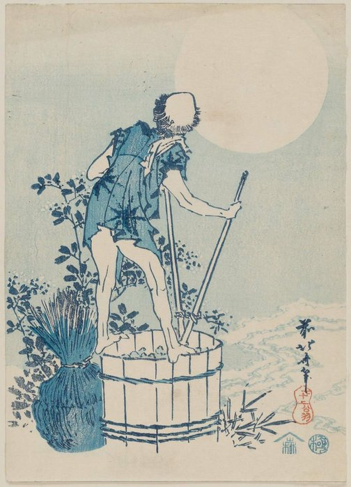 Man Washing Potatoes by Katsushika Hokusai (1760-1849, Japan) | Museum Art Reproductions | ArtsDot.com