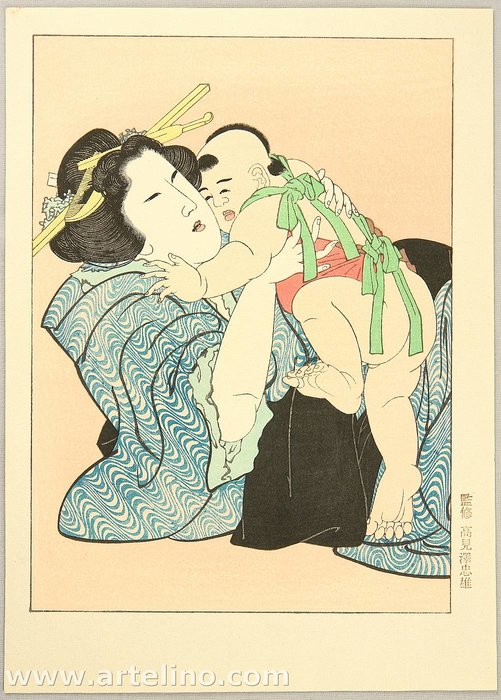 Mother And Baby by Katsushika Hokusai (1760-1849, Japan)