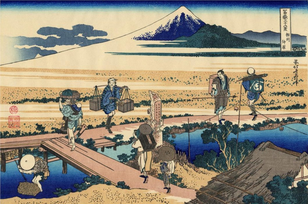 Nakahara In The Sagami Province by Katsushika Hokusai (1760-1849, Japan) | Art Reproduction | ArtsDot.com