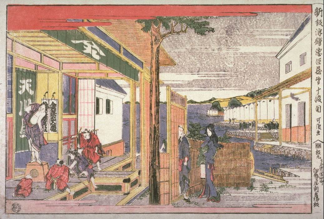 New Perspective Picturs Of The Chushingura by Katsushika Hokusai (1760-1849, Japan)