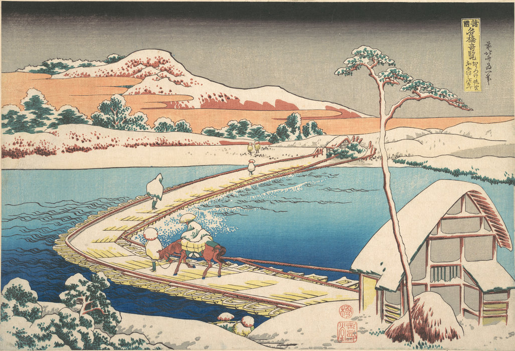 Old View Of The Boat-bridge At Sano In Kôzuke Province by Katsushika Hokusai (1760-1849, Japan) | Art Reproduction | ArtsDot.com
