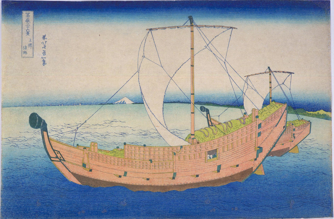 On The Sea In Kazusa Province by Katsushika Hokusai (1760-1849, Japan)