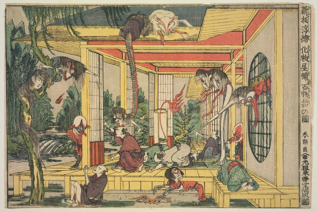 One Hundred Ghost Stories In A Haunted House by Katsushika Hokusai (1760-1849, Japan) | Art Reproduction | ArtsDot.com