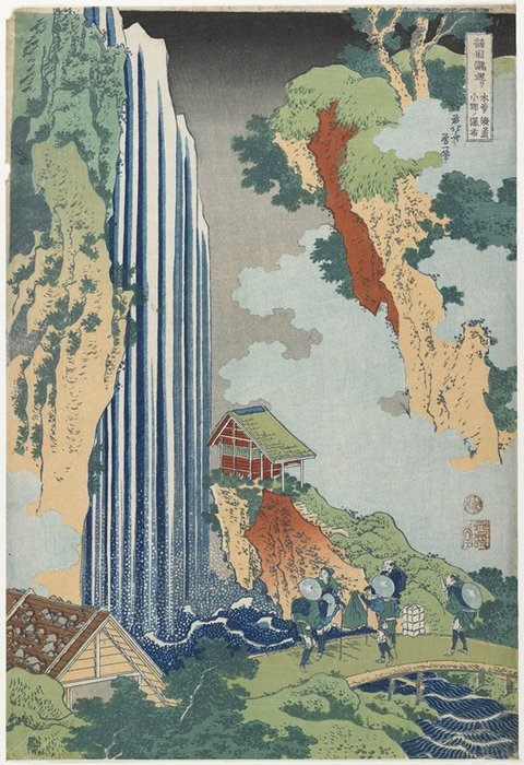 Ono Falls On The Kiso Road by Katsushika Hokusai (1760-1849, Japan) | Art Reproduction | ArtsDot.com