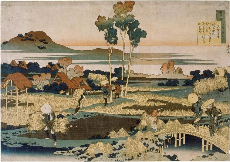 Order Art Reproduction : Peasants In Autumn by Katsushika Hokusai (1760-1849, Japan) | ArtsDot.com