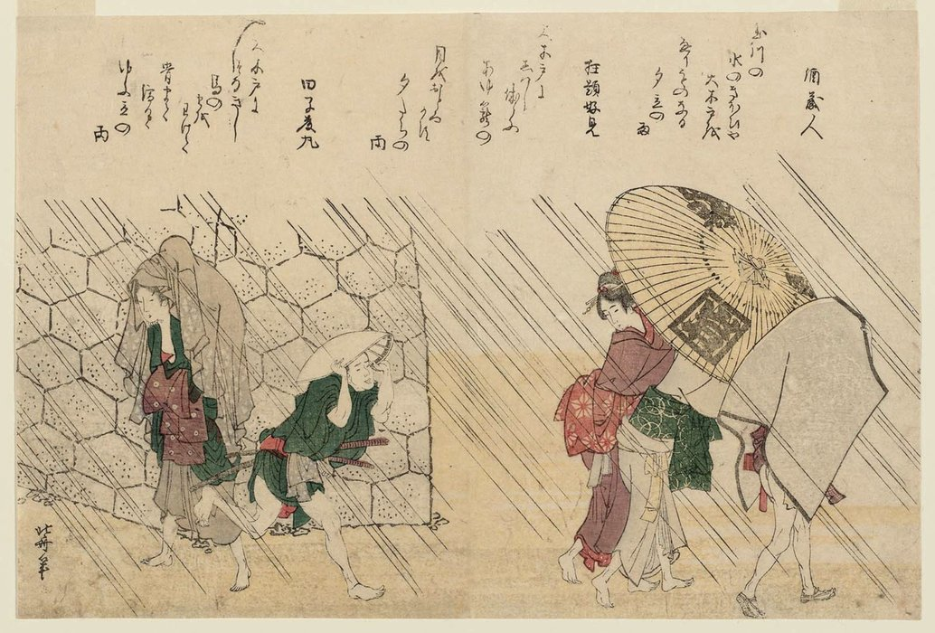 People Caught In A Shower by Katsushika Hokusai (1760-1849, Japan)