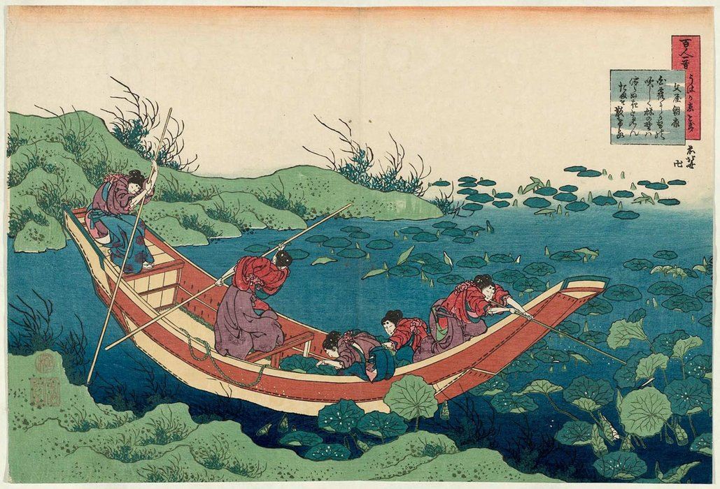 Poem By Bunya No Asayasu by Katsushika Hokusai (1760-1849, Japan) | Art Reproduction | ArtsDot.com