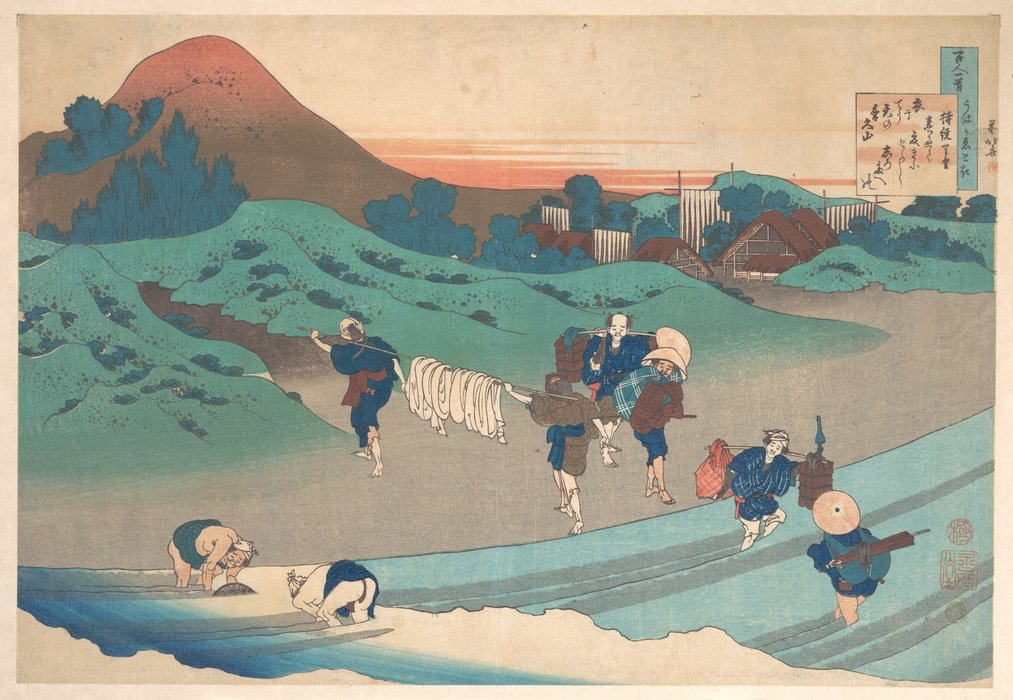 Poem By Jitô Tenno by Katsushika Hokusai (1760-1849, Japan)