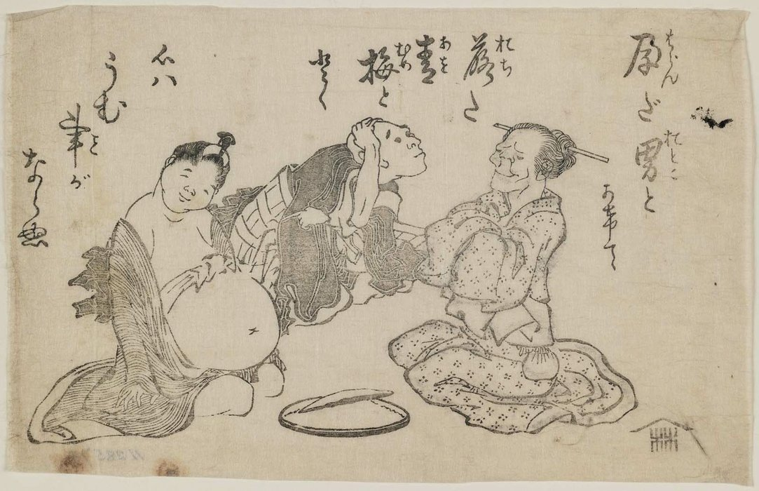Pregnant Boy by Katsushika Hokusai (1760-1849, Japan) | Museum Quality Reproductions | ArtsDot.com