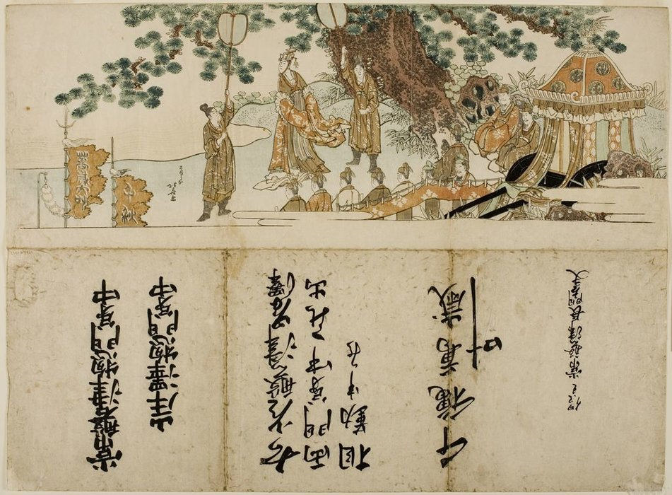 Procession Of Foreign Officials Resting By River by Katsushika Hokusai (1760-1849, Japan) | Art Reproduction | ArtsDot.com