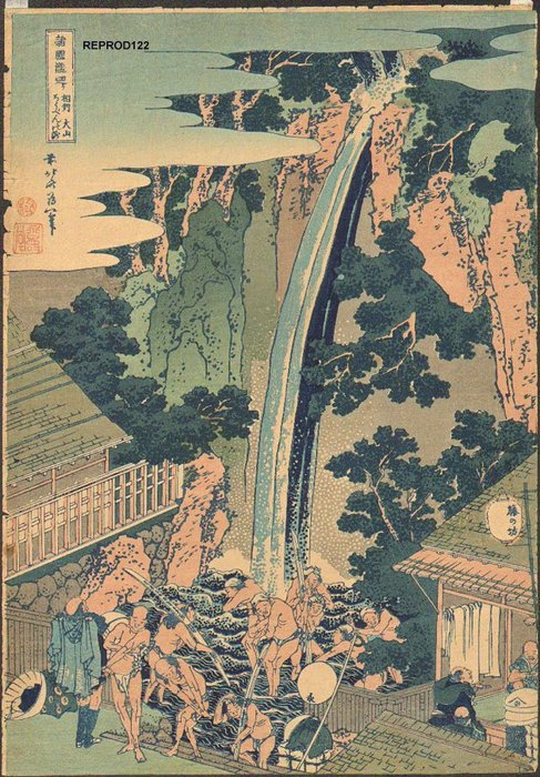 Reproduction by Katsushika Hokusai (1760-1849, Japan) | Museum Quality Reproductions | ArtsDot.com