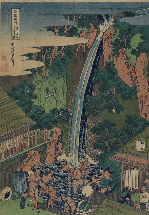 Roben Falls At Oyama In Sagami Province by Katsushika Hokusai (1760-1849, Japan) | Art Reproduction | ArtsDot.com