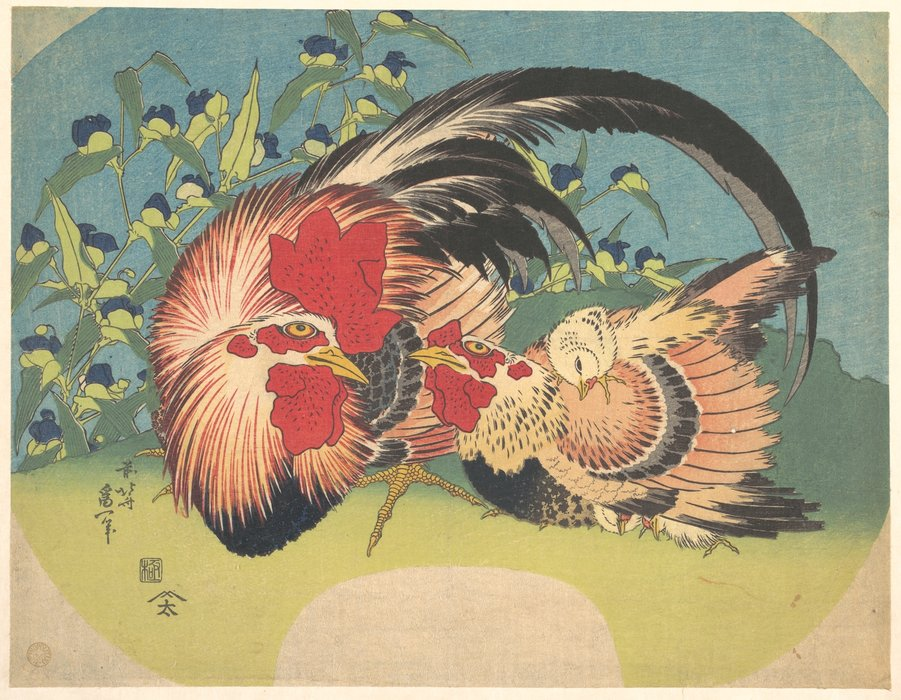 Rooster, Hen And Chicken With Spiderwort by Katsushika Hokusai (1760-1849, Japan) | ArtsDot.com